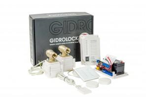 GIDROLOCK Квартира 1 ULTIMATE BUGATTI RADIO (1/2 дюйма)